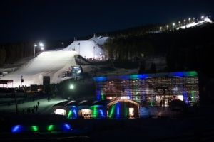 The Dew Big Air Course (Alli Sports)